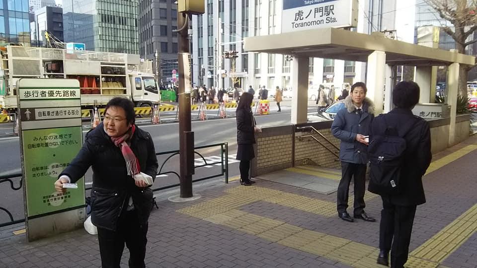 f:id:zenshiho_blog:20190108121125j:plain