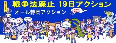 f:id:zenshizu:20180418165127j:image