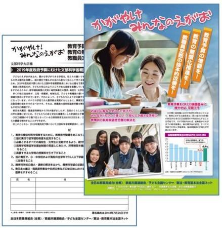 f:id:zenshizu:20180607153927j:image