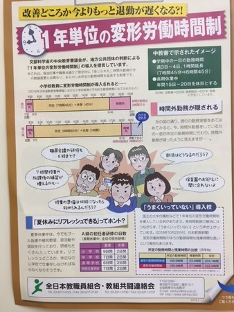 f:id:zenshizu:20190121160807j:image