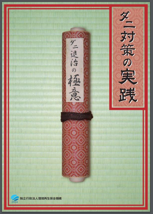 f:id:zensoku-torisetsu:20170607222436j:plain