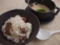 和牛の温やまかけごはん、味噌汁、漬け物