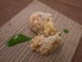 [上田][長野][和食][膳][Japanesefood]東御産くるみのヌガーグラッセ