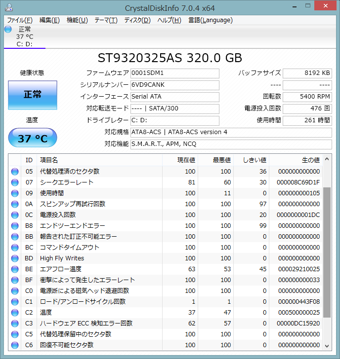 f:id:zenzaburoh:20210908005831p:plain
