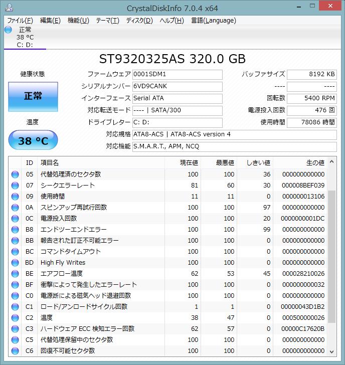 f:id:zenzaburoh:20210908010411p:plain