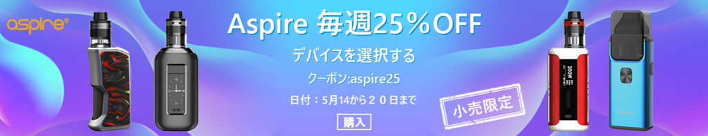 f:id:zenzen72:20180518151711p:plain