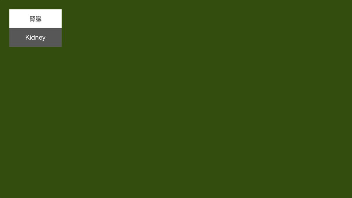 f:id:zenzen72:20200122113611p:plain