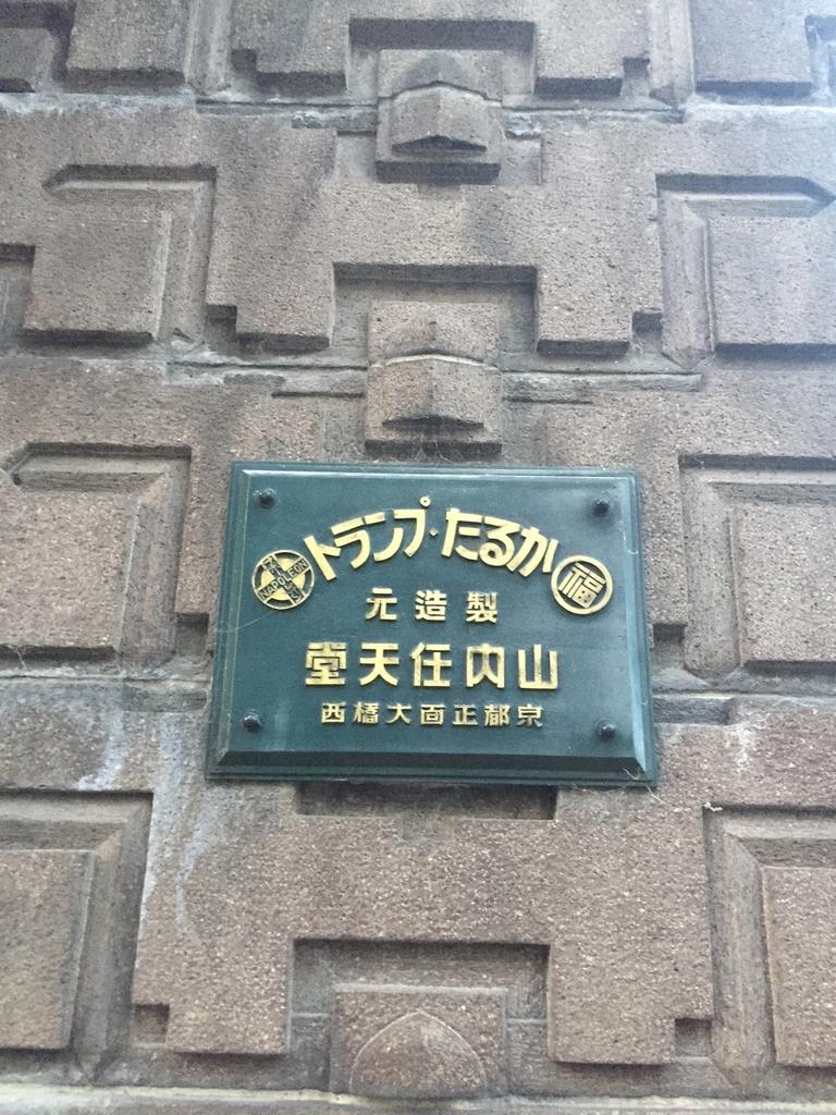 f:id:zenzenji:20180910213524j:plain