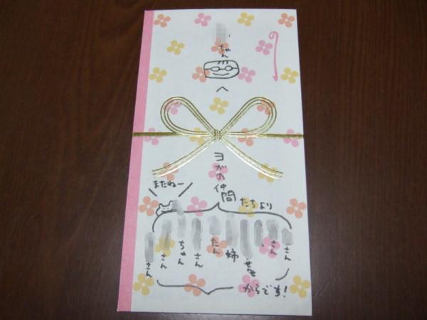 f:id:zenzensuki:20180314052709j:plain