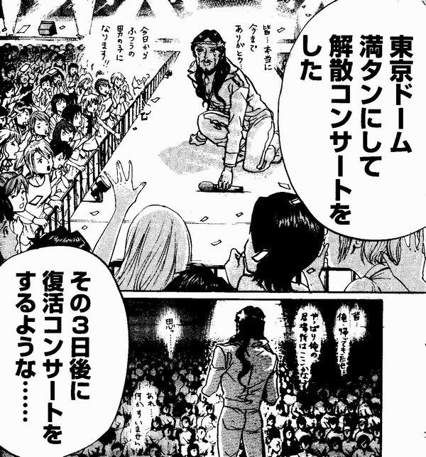 f:id:zenzensuki:20180319130155j:plain