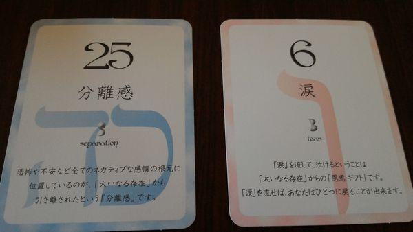 f:id:zenzensuki:20180522215155j:plain