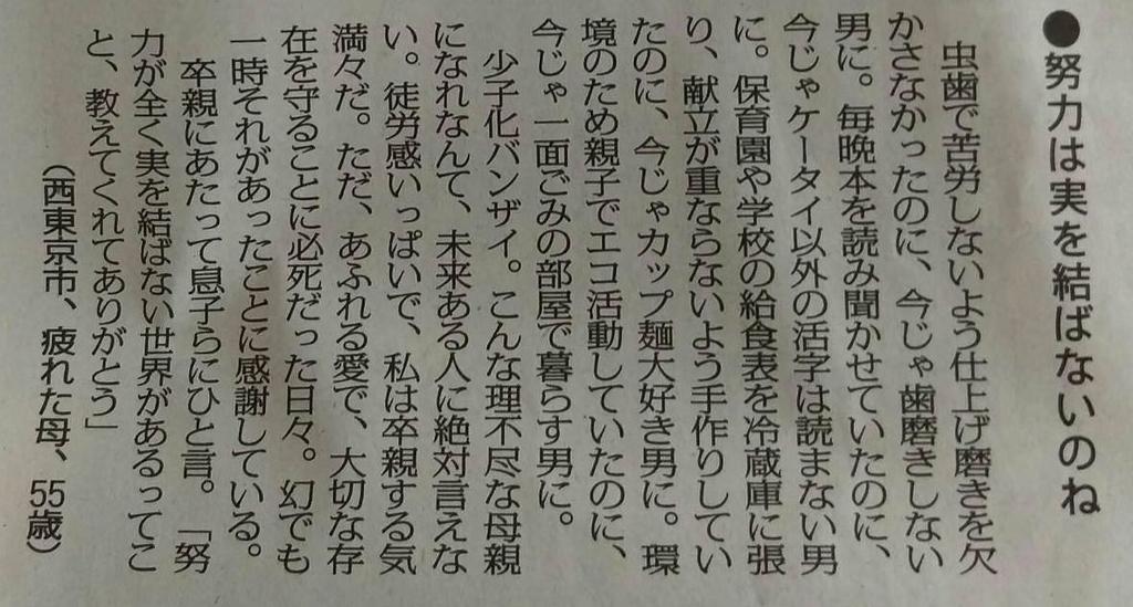 f:id:zenzensuki:20180922203941j:plain