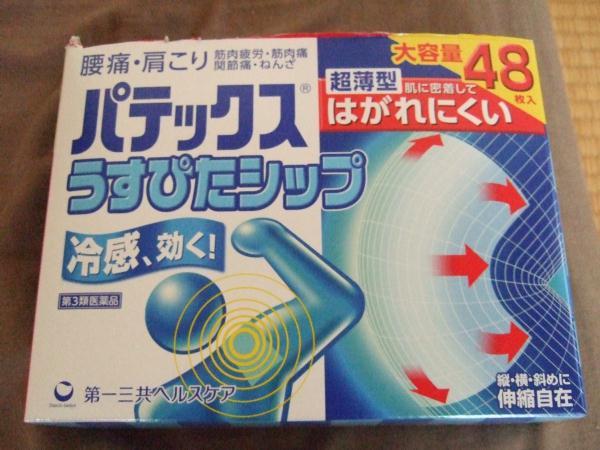 f:id:zenzensuki:20180930164541j:plain