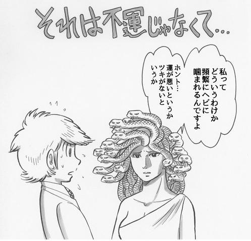 f:id:zenzensuki:20181119183105j:plain