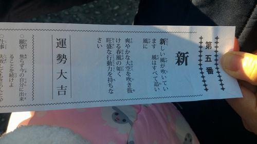 f:id:zenzensuki:20190102204506j:plain