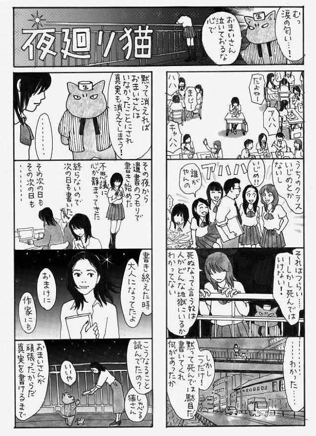 f:id:zenzensuki:20190120205931j:plain