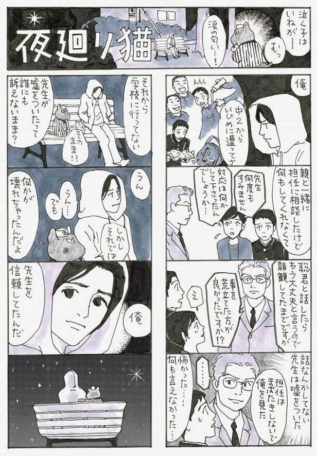 f:id:zenzensuki:20190120210134j:plain