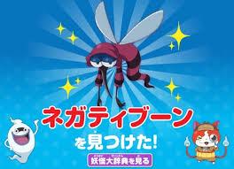 f:id:zenzensuki:20190318113510j:plain