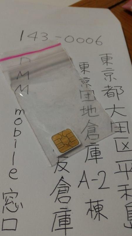 f:id:zenzensuki:20190502211740j:plain