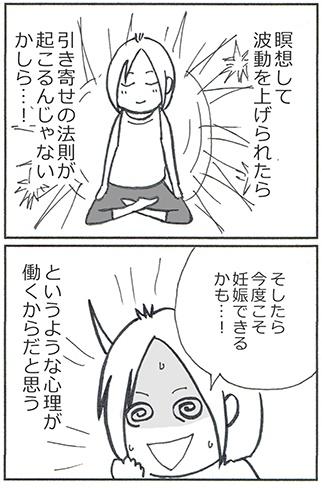 f:id:zenzensuki:20190508191209j:plain