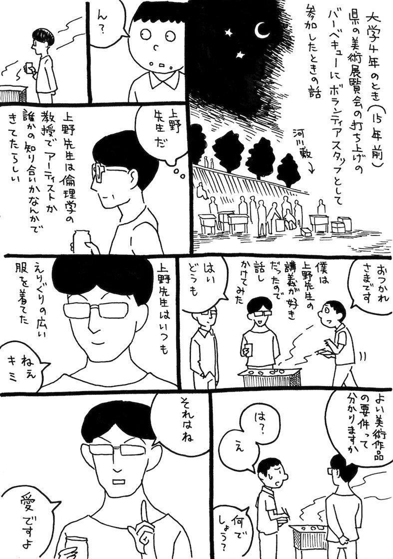 f:id:zenzensuki:20190603053233j:plain