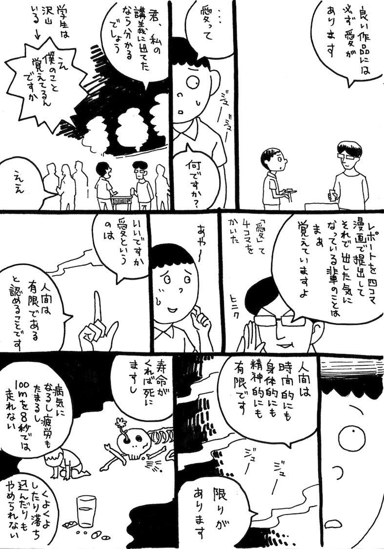 f:id:zenzensuki:20190603053414j:plain