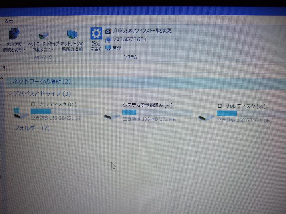 f:id:zenzensuki:20190701173657j:plain