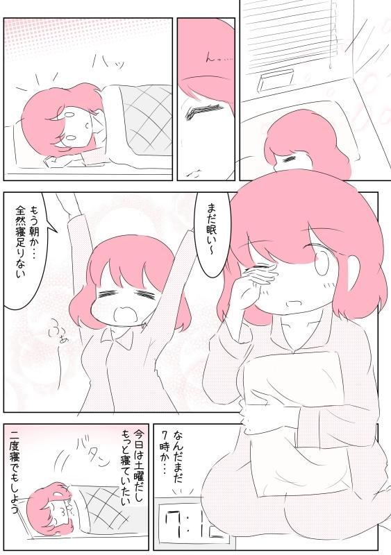 f:id:zenzensuki:20190728075553j:plain