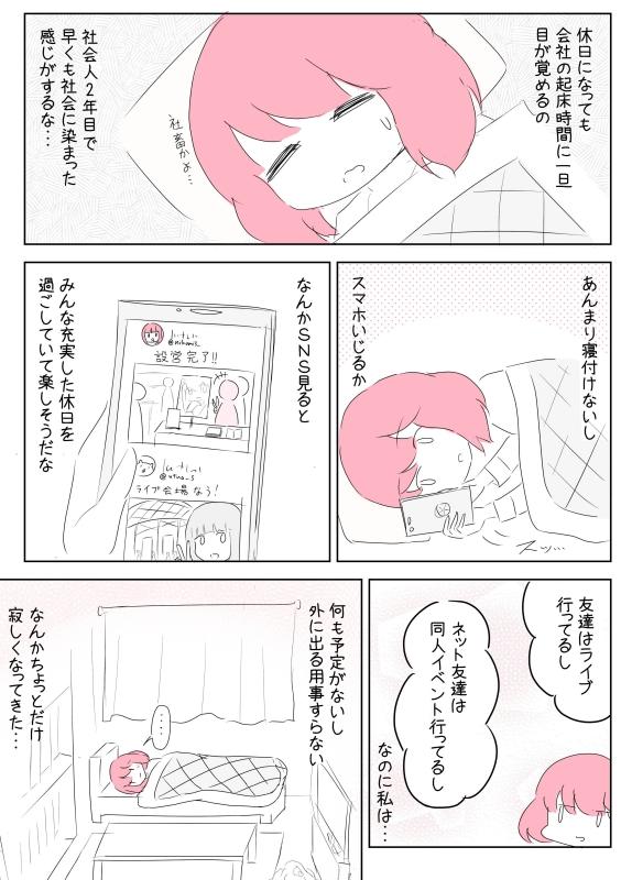 f:id:zenzensuki:20190728075643j:plain