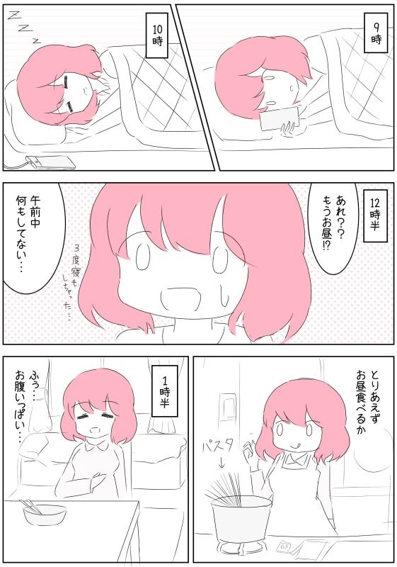 f:id:zenzensuki:20190728075718j:plain