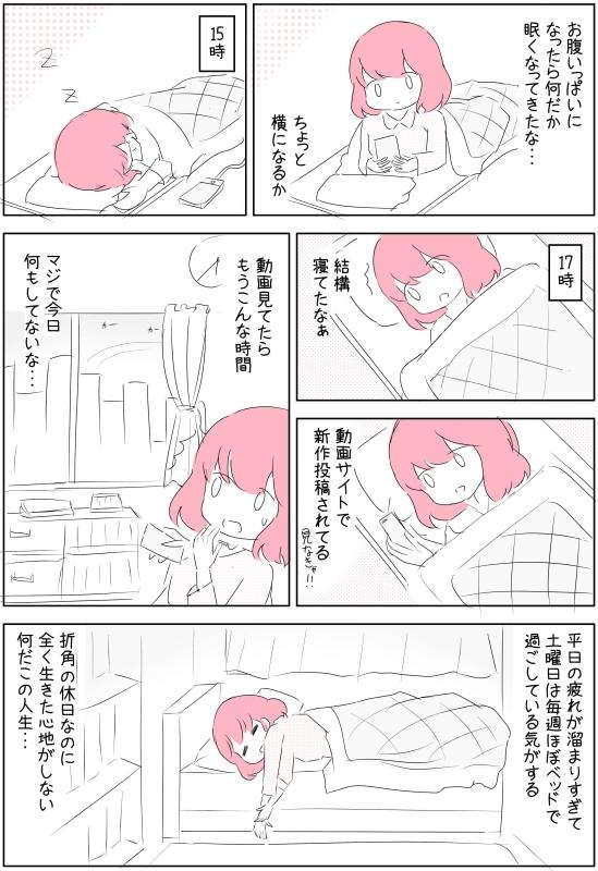 f:id:zenzensuki:20190728075748j:plain