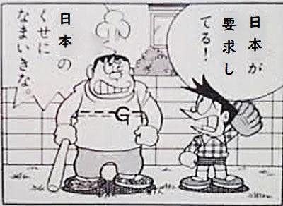 f:id:zenzensuki:20190731213453j:plain