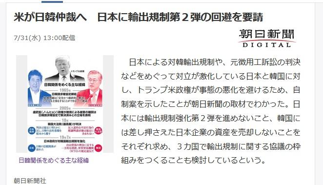 f:id:zenzensuki:20190731214115j:plain