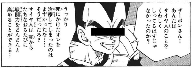 f:id:zenzensuki:20190925143111j:plain
