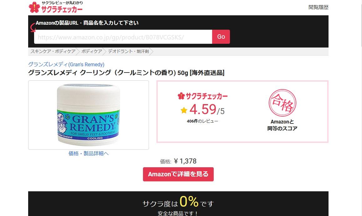 f:id:zenzensuki:20191002191922j:plain