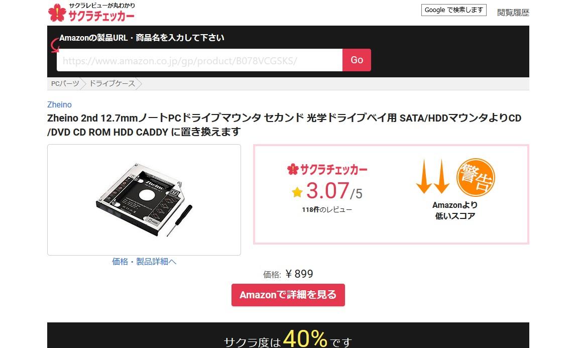 f:id:zenzensuki:20191002192111j:plain