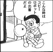 f:id:zenzensuki:20200201080549j:plain