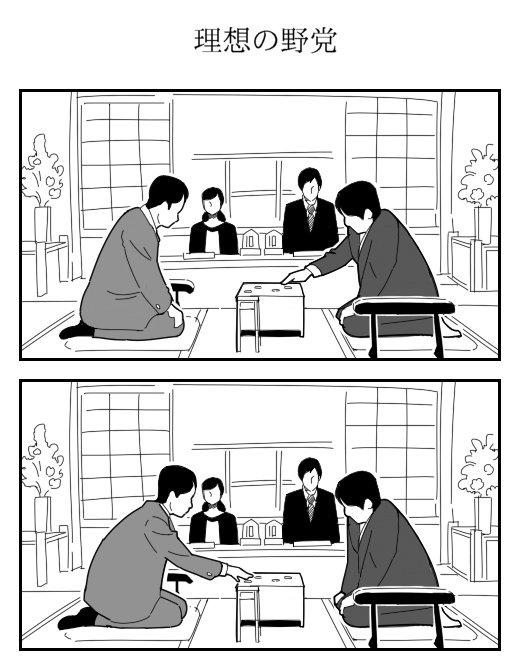 f:id:zenzensuki:20200216213238j:plain