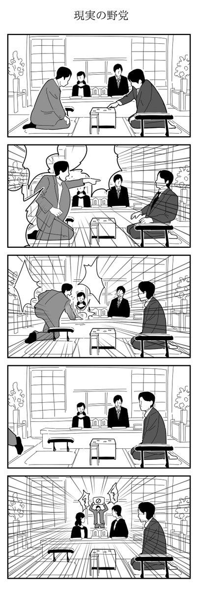 f:id:zenzensuki:20200216213311j:plain