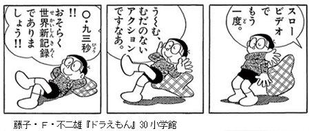 f:id:zenzensuki:20200308202930j:plain
