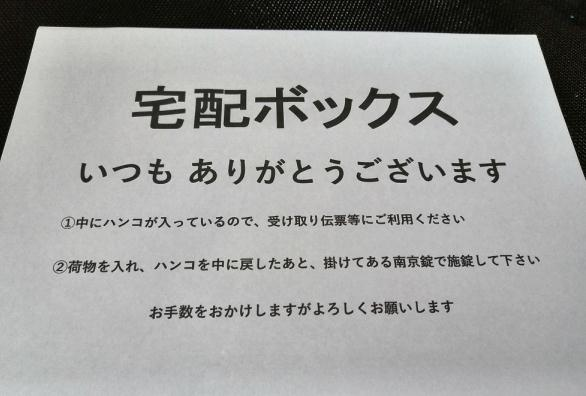 f:id:zenzensuki:20200516211334j:plain