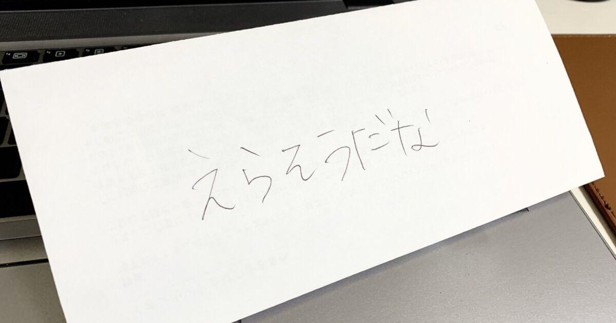 f:id:zenzensuki:20200818195501j:plain