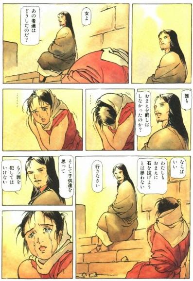 f:id:zenzensuki:20210726220049j:plain