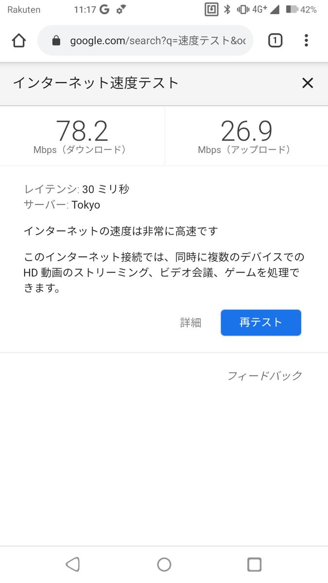 f:id:zeppeki-chan:20200601184103p:plain