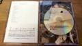 Björk(ビョーク) コンプリート・ヴォリューメン 1993-2003 グレイテスト・