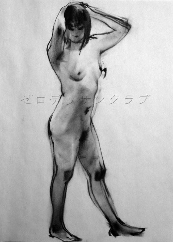 f:id:zero-dessin-club:20130428165814j:plain