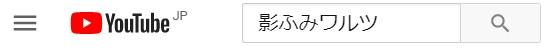 f:id:zero-g_value:20200915093416j:plain