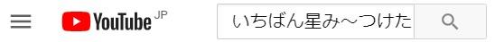 f:id:zero-g_value:20200915230028j:plain