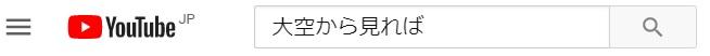 f:id:zero-g_value:20200917233117j:plain