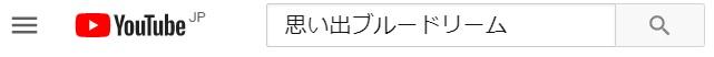 f:id:zero-g_value:20200919084040j:plain